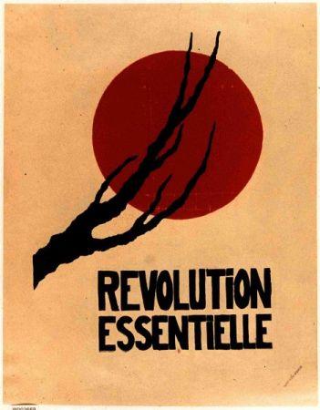 Révolution essentielle